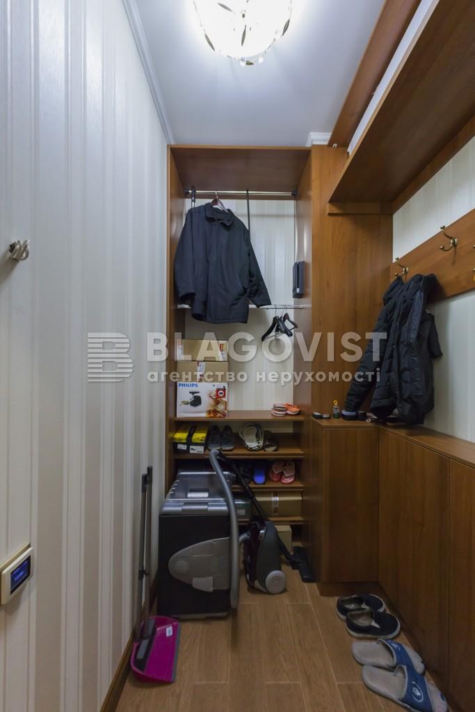 Квартира F-39211, Окипной Раиcы, 18, Киев - Фото 20