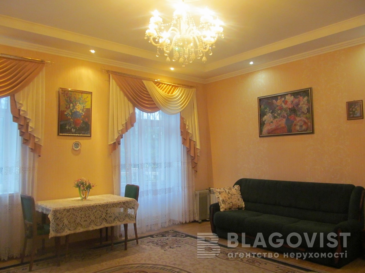 Квартира A-108330, Грушевского Михаила, 9, Киев - Фото 3