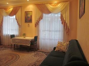 Квартира Грушевського М., 9, Київ, A-108330 - Фото 4