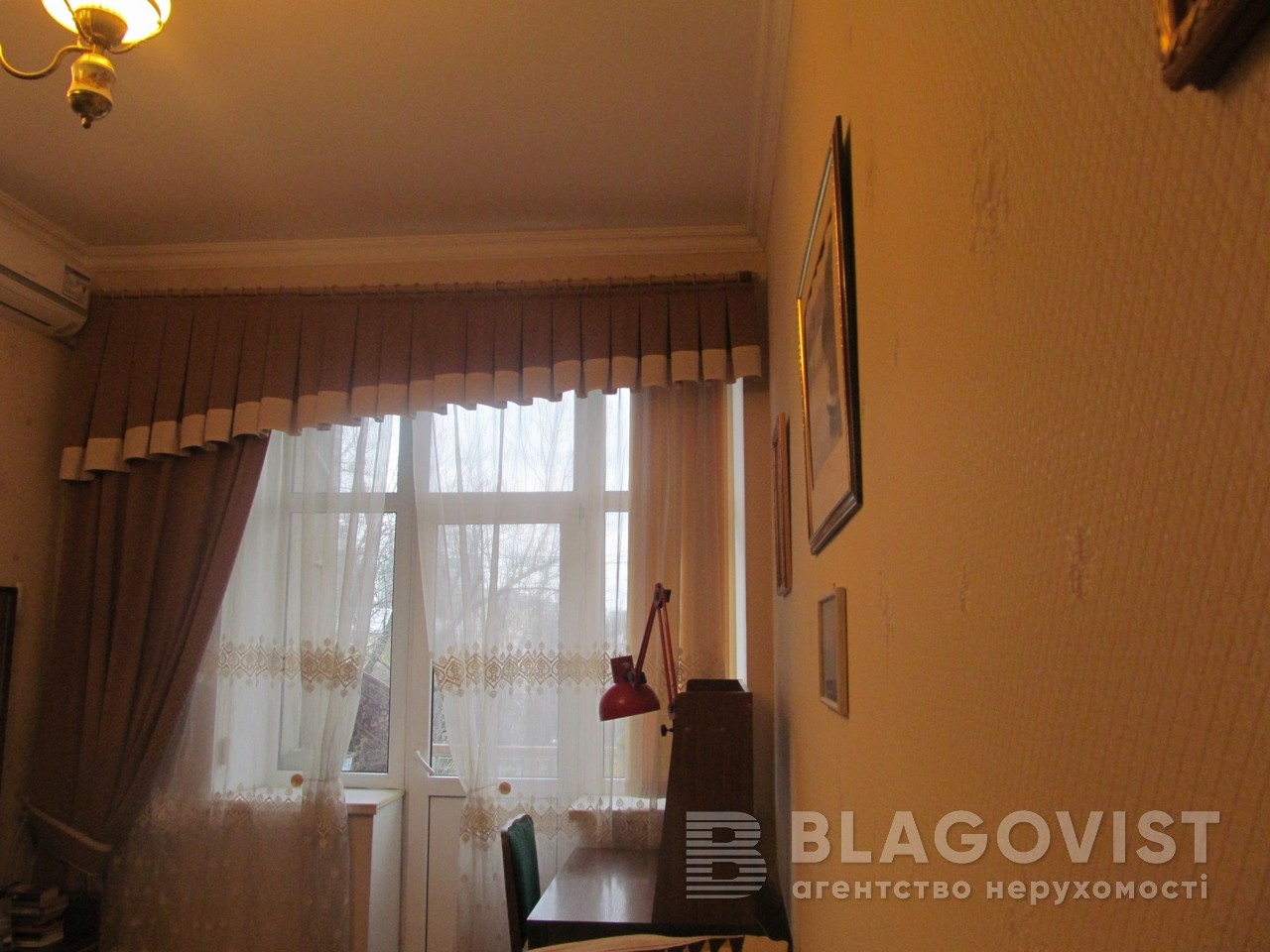 Квартира A-108330, Грушевского Михаила, 9, Киев - Фото 5