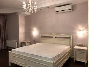 Квартира Коновальца Евгения (Щорса), 36в, Киев, F-39252 - Фото 7
