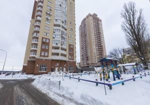 Квартира Науки просп., 69, Киев, Z-705570 - Фото3