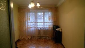 Квартира Нежинская, 20, Киев, Z-1785206 - Фото 2