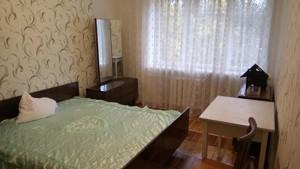 Квартира Нежинская, 20, Киев, Z-1785206 - Фото 6