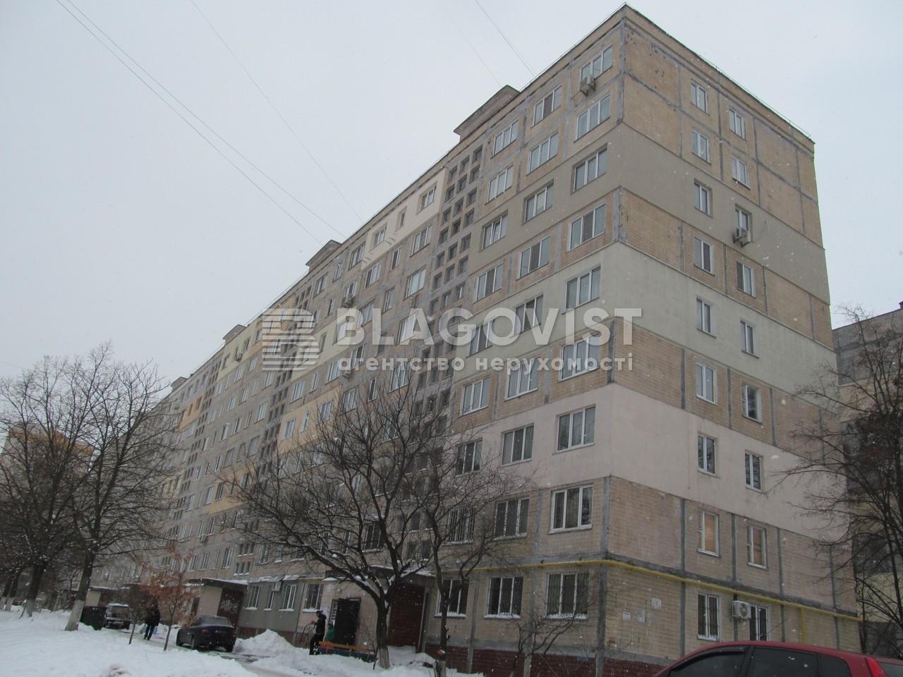 Квартира Z-756546, Булгакова, 5б, Киев - Фото 3