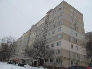 Квартира Булгакова, 5б, Киев, Z-756546 - Фото 3