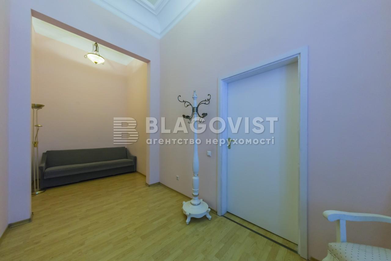 Офис, Музейный пер., Киев, H-40702 - Фото 17