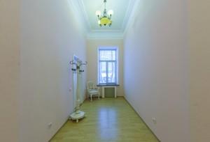 Офис, Музейный пер., Киев, H-40702 - Фото 15