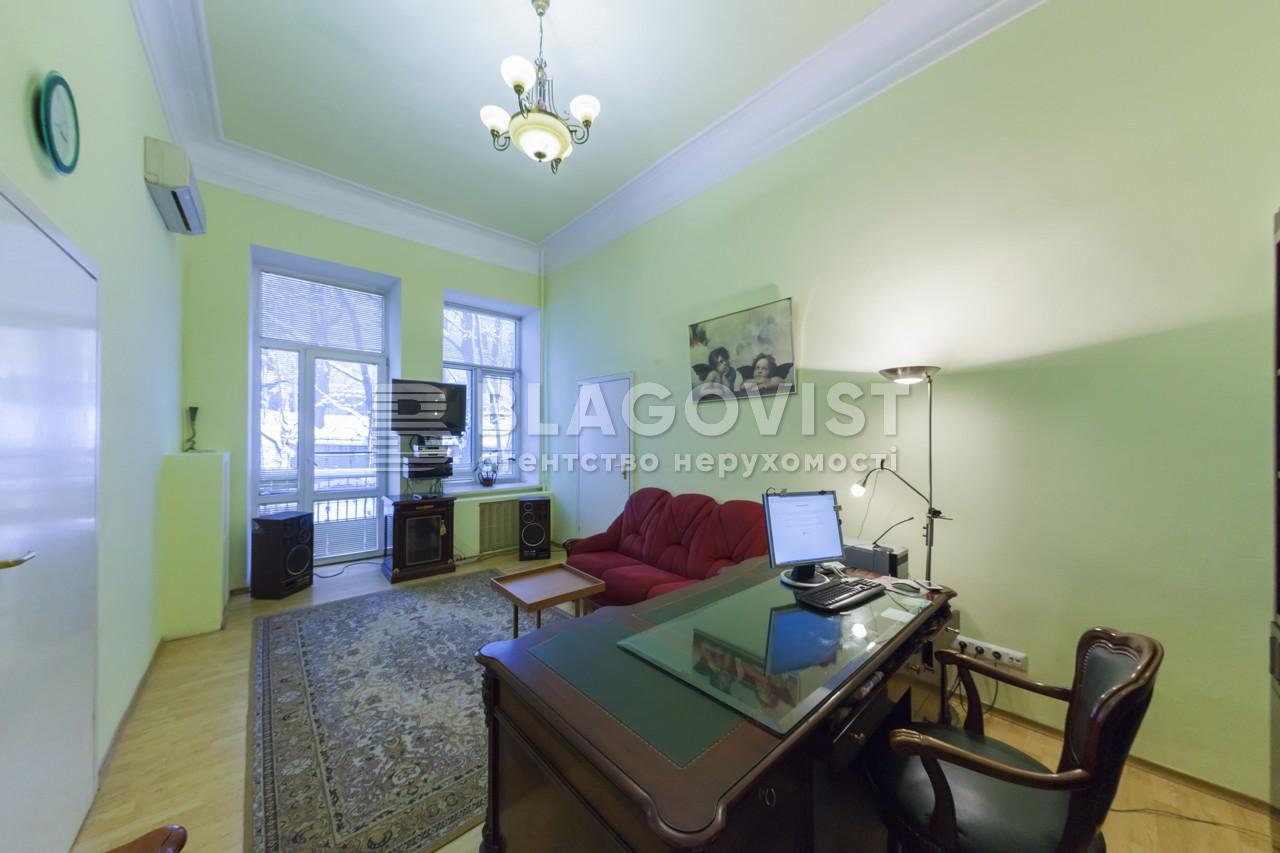 Офис, Музейный пер., Киев, H-40702 - Фото 4