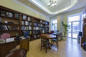 Офис, Музейный пер., Киев, H-40702 - Фото 6