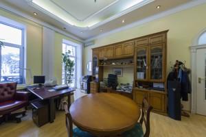 Офис, Музейный пер., Киев, H-40702 - Фото 7