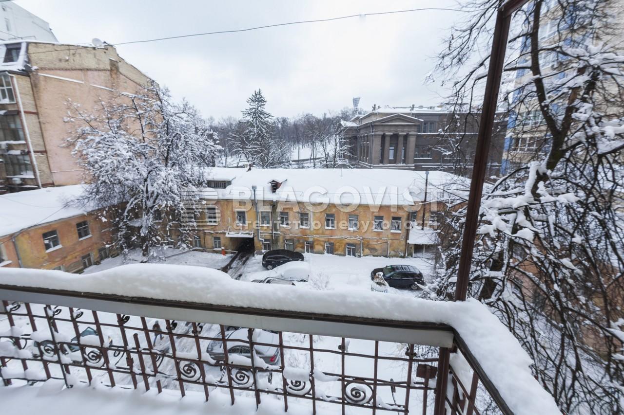 Офис, Музейный пер., Киев, H-40702 - Фото 21