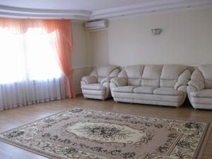 Квартира Z-179849, Герцена, 17/25, Киев - Фото 8