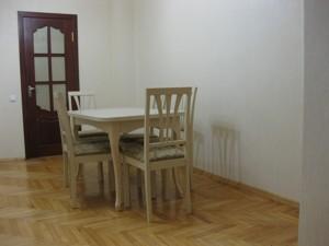 Квартира Z-179849, Герцена, 17/25, Киев - Фото 13