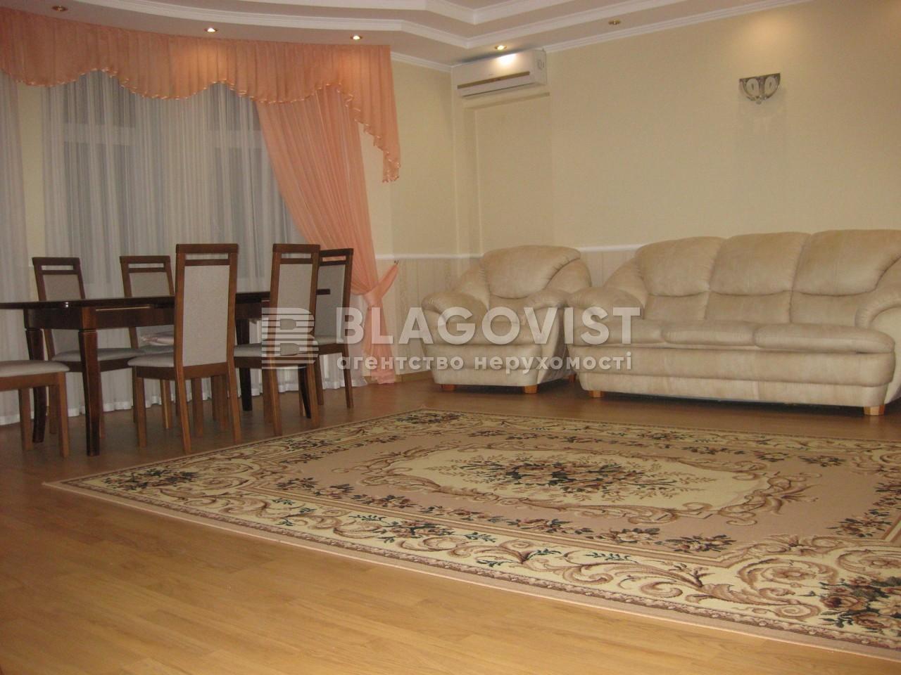 Квартира Z-179849, Герцена, 17/25, Киев - Фото 11