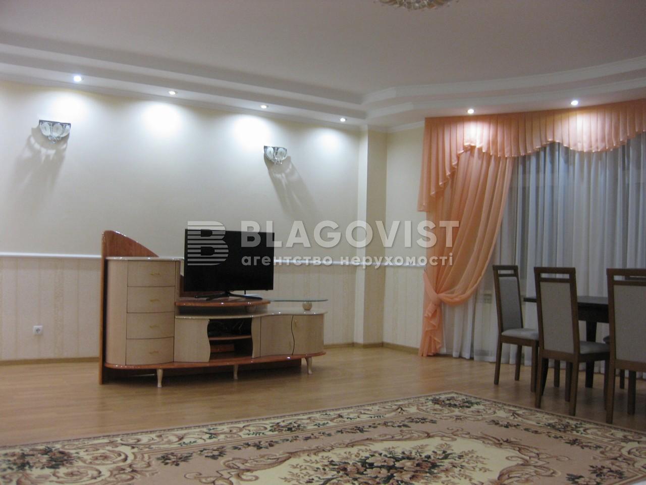 Квартира Z-179849, Герцена, 17/25, Киев - Фото 10