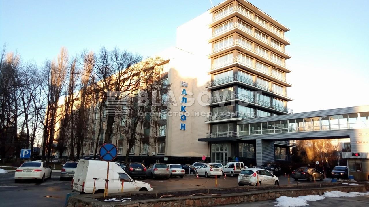 Офис, D-23446, Автозаводская, Киев - Фото 2