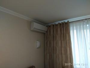 Квартира Z-195275, Булгакова, 13, Киев - Фото 7