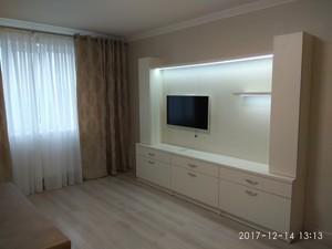 Квартира Z-195275, Булгакова, 13, Киев - Фото 6