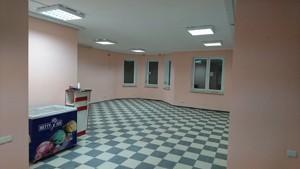Магазин, Дяченка, Київ, R-12403 - Фото3