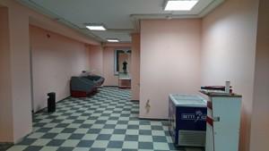 Магазин, Дяченка, Київ, R-12403 - Фото 5