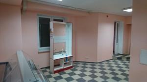 Магазин, Дяченка, Київ, R-12403 - Фото 7
