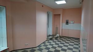Магазин, Дяченка, Київ, R-12403 - Фото 8