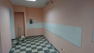 Магазин, Дяченка, Київ, R-12403 - Фото 9