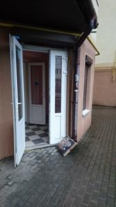 Магазин, Дяченка, Київ, R-12403 - Фото 14