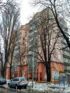 Квартира Рыбальская, 8, Киев, M-33985 - Фото