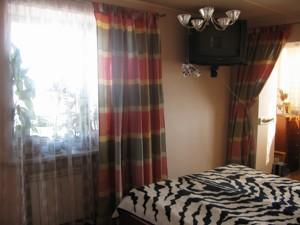 Квартира Шмидта Отто, 31, Киев, Z-799439 - Фото3