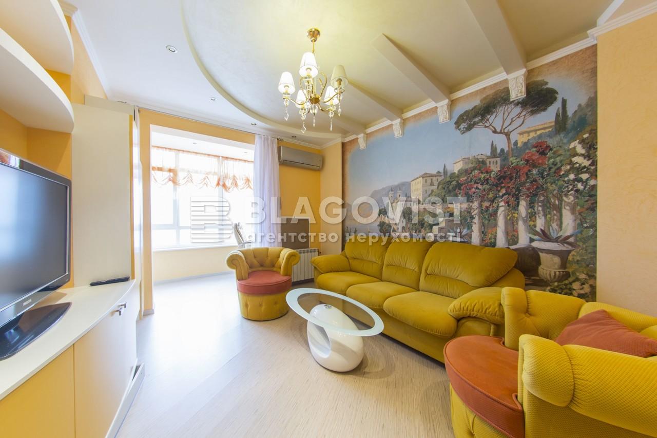Квартира Z-239851, Иорданская (Гавро Лайоша), 1, Киев - Фото 1