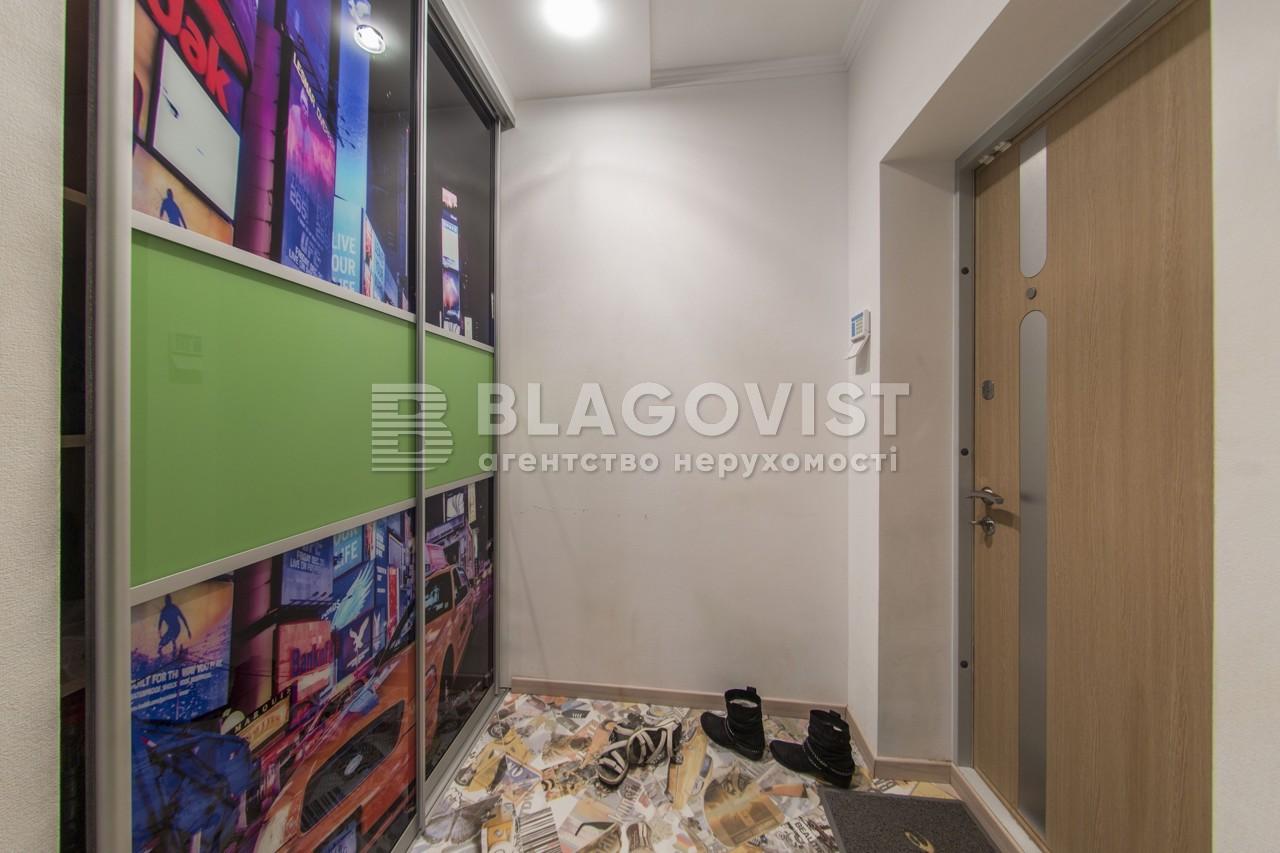 Квартира Z-239851, Иорданская (Гавро Лайоша), 1, Киев - Фото 25