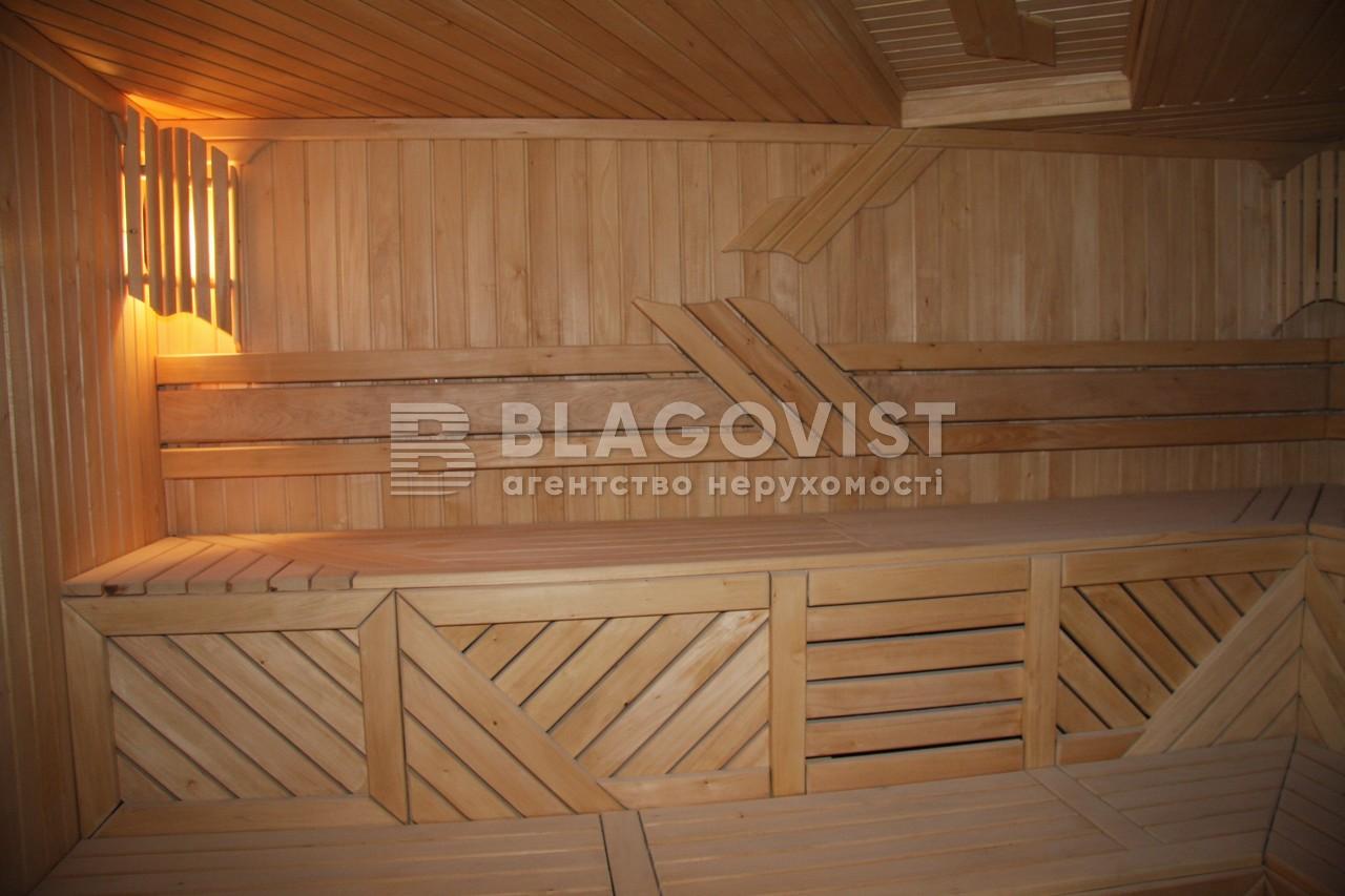 Дом R-14391, Елочный пер., Киев - Фото 10