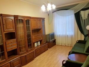 Квартира Глазунова, 4/47, Киев, R-14396 - Фото