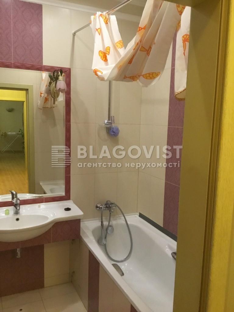 Квартира C-83978, Барбюса Анри, 16, Киев - Фото 12