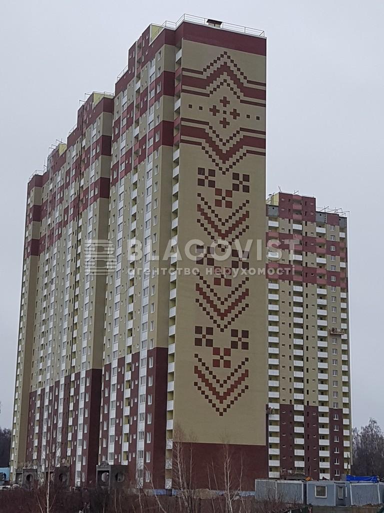 Квартира F-39038, Глушкова Академика просп., 9б, Киев - Фото 1