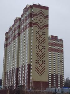 Квартира Глушкова Академика просп., 9е, Киев, A-110127 - Фото 9