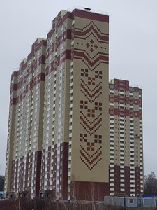 Квартира Глушкова Академика просп., буд.№9б, Киев, R-3126 - Фото