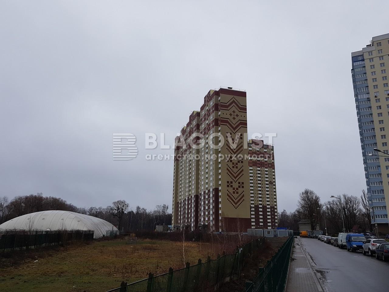 Квартира F-39038, Глушкова Академика просп., 9б, Киев - Фото 3
