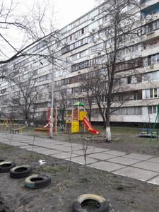 Квартира Березняківська, 22, Київ, Z-69817 - Фото