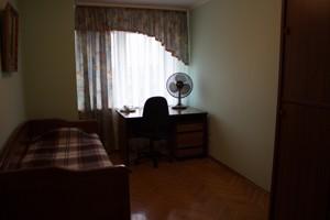 Квартира R-14473, Зверинецкая, 61а, Киев - Фото 4