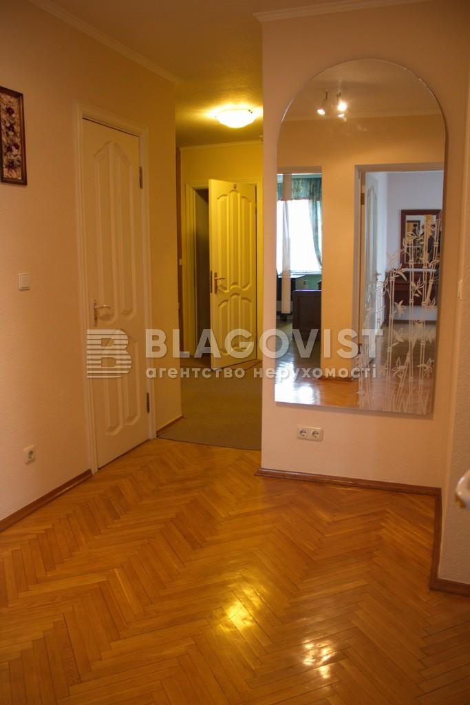 Квартира R-14473, Зверинецкая, 61а, Киев - Фото 6
