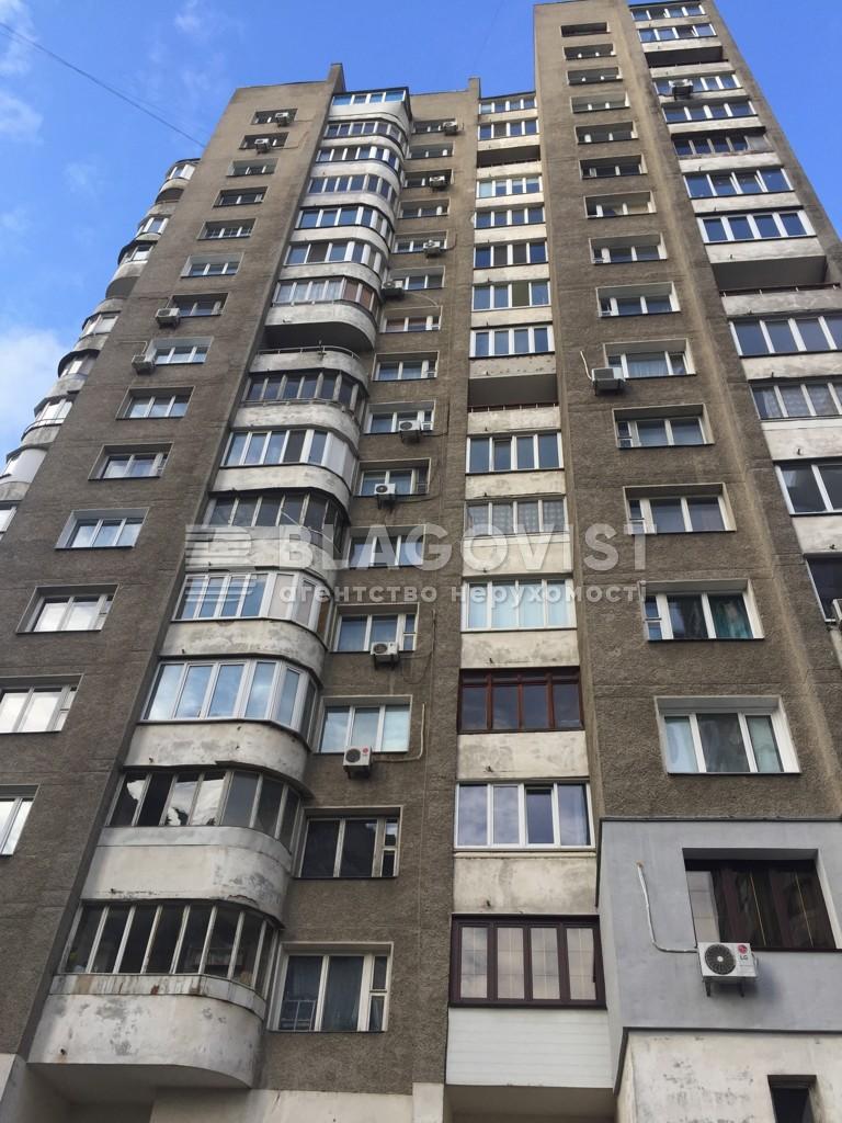 Квартира Z-782322, Дарницкий бульв., 3а, Киев - Фото 1