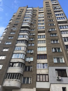 Офіс, Дарницький бул., Київ, D-19901 - Фото