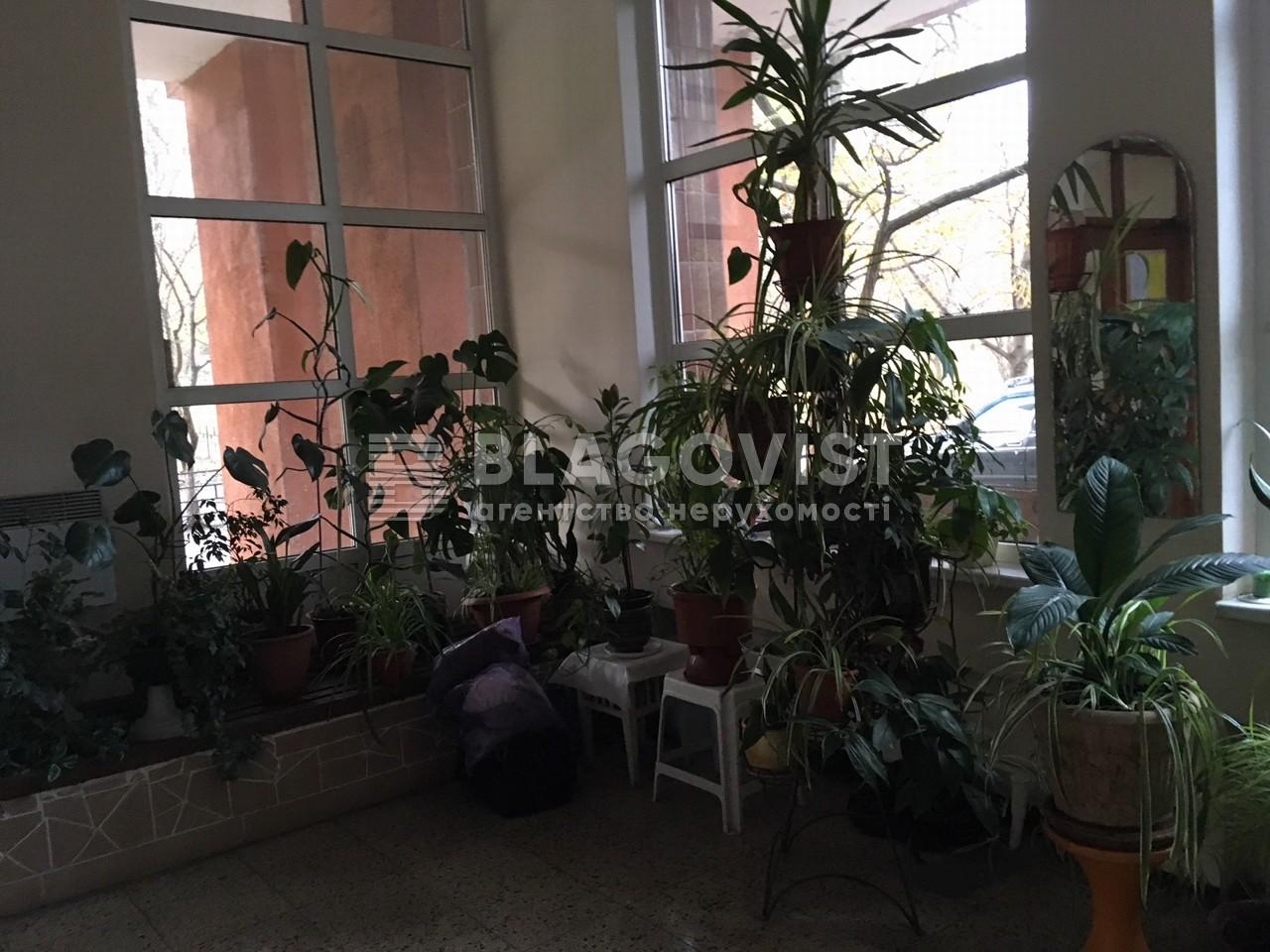 Квартира N-19083, Старонаводницька, 8б, Київ - Фото 22