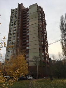 Квартира N-19083, Старонаводницька, 8б, Київ - Фото 24