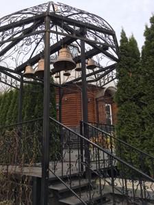Квартира N-19083, Старонаводницька, 8б, Київ - Фото 26
