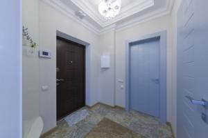 Квартира Глубочицкая, 32б, Киев, D-33499 - Фото 19