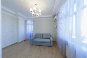 Квартира Глубочицкая, 32б, Киев, D-33499 - Фото 11